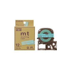 (まとめ) キングジム テプラPRO専用マスキングテープ 「mt」(ベビーブルー/グレー文字/12mm幅) SPJ12LB 【×5セット】