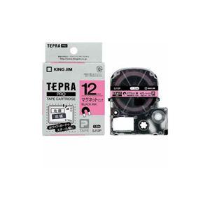 (まとめ) キングジム テプラ マグネットテープ (ピンクテープ/黒文字/12mm幅) SJ12P 【×5セット】