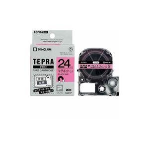(まとめ) キングジム テプラ マグネットテープ (ピンクテープ/黒文字/24mm幅) SJ24P 【×3セット】