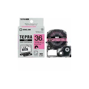 (まとめ) キングジム テプラ マグネットテープ (ピンクテープ/黒文字/36mm幅) SJ36P 【×2セット】