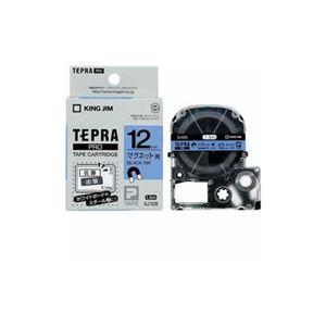 (まとめ) キングジム テプラ マグネットテープ (青テープ/黒文字/12mm幅) SJ12B 【×5セット】