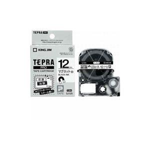 (まとめ) キングジム テプラ マグネットテープ (白テープ/黒文字/12mm幅) SJ12S 【×5セット】