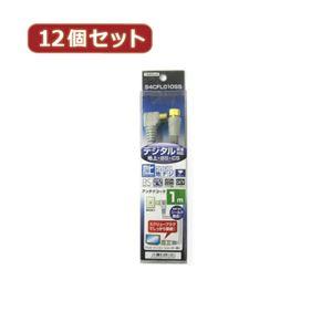 YAZAWA12個セット地デジ対応アンテナコード(片側接栓タイプ)1mS4CFL010SSX12