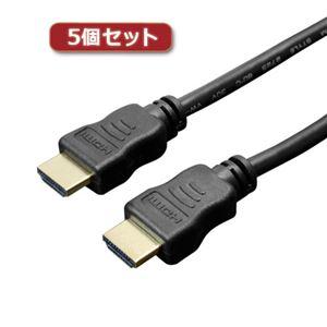 5個セットミヨシHDMIケーブルスタンダードタイプ0.7mブラックHDC-07/BKX5