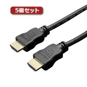 5個セットミヨシHDMIケーブルスタンダードタイプ3mブラックHDC-30/BKX5