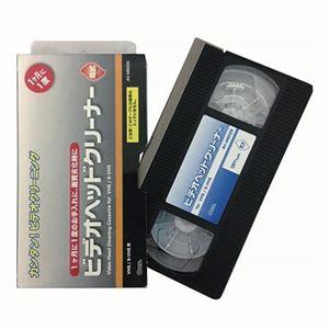 (まとめ)オーム電機VHSヘッドクリーナー乾式AV-M6026【×5セット】