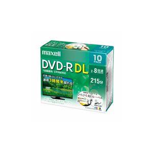 (まとめ)maxellDRD215WPE10S8倍速対応DVD-RDL215分10枚パック【×2セット】