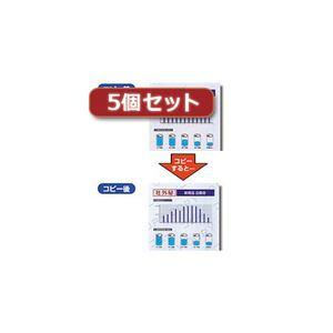 5個セットマルチタイプコピー偽造防止用紙(A4、500枚入り) JP-MTCBA4-500X5