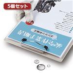 5個セットサンワサプライ レーザープリンタ用耐水紙・中厚 LBP-WPF15MDPX5