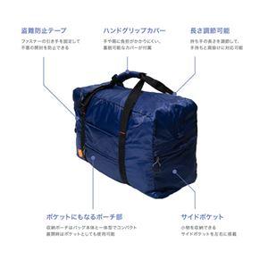 (まとめ) ミヨシ 折りたたみボストンバッグ グリーン MBZ-CB01/GN 【×3セット】
