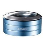 スリーアールソリューション LED拡大鏡ブルー 3R-SMOLIA-BL