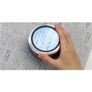 スリーアールソリューション LED拡大鏡smoliaXC 3R-SMOLIA-XCPK