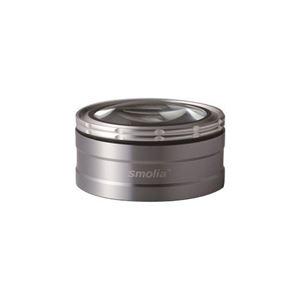 スリーアールソリューション LED拡大鏡smoliatzc 3R-SMOLIA-TZCGY