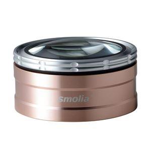 スリーアールソリューション LED拡大鏡smoliatzc 3R-SMOLIA-TZCGD