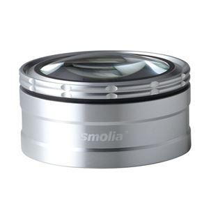 スリーアールソリューション LED拡大鏡smoliatzc 3R-SMOLIA-TZCSL