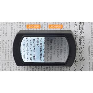 (まとめ) スリーアールソリューション LED拡大鏡smoliaWIDE 3R-SMOLIA-WIDE-L 【×2セット】