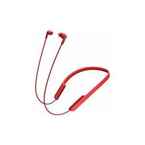 ソニー MDR-XB70BTRZ Bluetooth搭載ダイナミック密閉型カナルイヤホン(レッド)