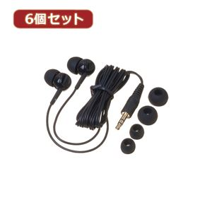 YAZAWA6個セットカナルタイプステレオイヤホンブラックVR128BKX6