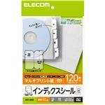 (まとめ) エレコム 不織布ケース用インデックスシール/無地 EDT-MID1 【×5セット】