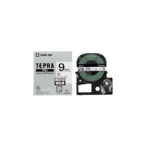 (まとめ) キングジム テプラ 強粘着ラベルテープ (白テープ/黒文字/9mm幅) SS9KW 【×5セット】