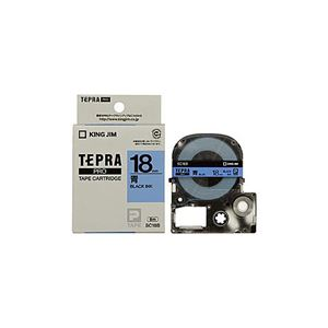(まとめ) キングジム テプラ カラーラベルテープ(青テープ/黒文字/18mm幅) SC18B 【×5セット】