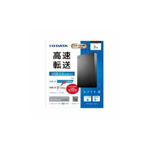 IOデータ USB 3.0/2.0対応ポータブルハードディスク「カクうす 波(なみ)」 ブラック 3TB HDPH-UT3DK