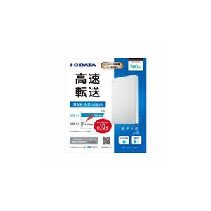 IOデータ HDPH-UT500W USB 3.0/2.0対応ポータブルハードディスク「カクうす Lite」 500GB ホワイト