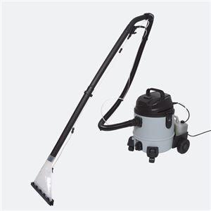 サンコー洗えないところを洗える水洗い掃除機「ウォッシャブルクリーナー」WATVCLN8
