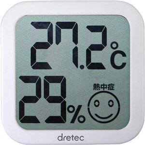 (まとめ) DRETEC デジタル温湿度計 ホワイト O-271WT 【×3セット】