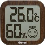 (まとめ) DRETEC デジタル温湿度計 ダークウッド O-271DW 【×3セット】