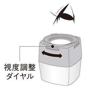 (まとめ) エツミ アジャストルーペ 5× VE-5518 【×3セット】