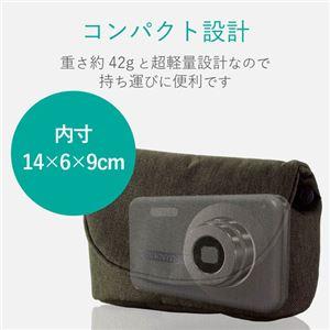 (まとめ) エレコム デジカメケース/カジュアルタイプ/LLサイズ/カーキ DGB-066GN 【×5セット】