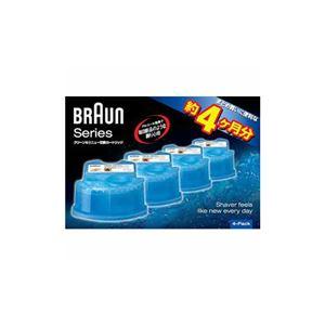 ブラウン クリーン&リニューシステム専用洗浄液カートリッジ メンズシェーバー用(4個入り) CCR4CR