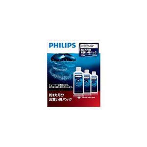(まとめ) PHILIPS ジェットクリーン用洗浄液 HQ203/61 【×3セット】