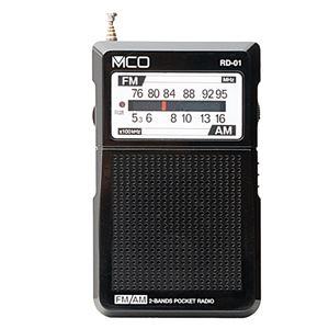 (まとめ) ミヨシ AM FMポケットラジオ 黒 RD-01/BK 【×3セット】