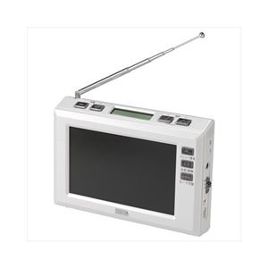 YAZAWA 4.3インチディスプレイ ワンセグラジオ(ホワイト) TV03WH
