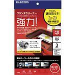 (まとめ) エレコム プリンタクリーニングシート(A4サイズ3枚入り) CK-PRA43 【×10セット】