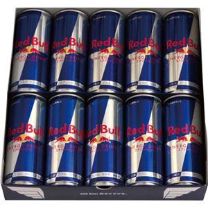 ENERGY BOX C8249036