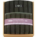 東洋紡 マイクロファイバーわた入り毛布 L2192039