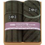 東洋紡 マイクロファイバー敷パット&毛布 L2192050