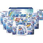 ギフト工房 抗菌消臭EXギフト B3152047