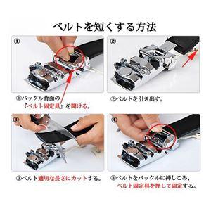 (まとめ) TENKAPAS サイズ自由自在 穴無しベルト快適 便利 オートロック 本革 ベルト メンズ P35511 【×2セット】