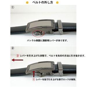 (まとめ) TENKAPAS サイズ自由自在 穴無しベルト快適 便利 オートロック 本革 ベルト メンズ P35548 【×2セット】