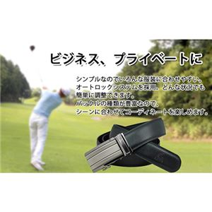 (まとめ) TENKAPAS サイズ自由自在 穴無しベルト快適 便利 オートロック 本革 ベルト メンズ P35526 【×2セット】