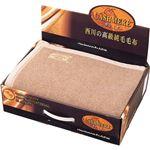 西川リビング 高級天然素材 カシミヤ毛布(毛羽部分) B3172094