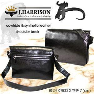 J.HARRISON 紳士用 牛革&合皮ショルダーバッグ jwt-022BK