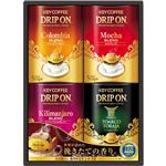 キーコーヒー ドリップオンギフト C8245080