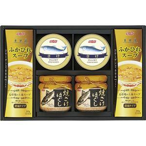 ニッスイ缶詰びん詰ふかひれスープセットB3114017