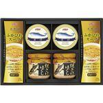 ニッスイ 缶詰びん詰ふかひれスープセット B3114017
