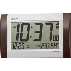 シチズン 電波時計 C8059069